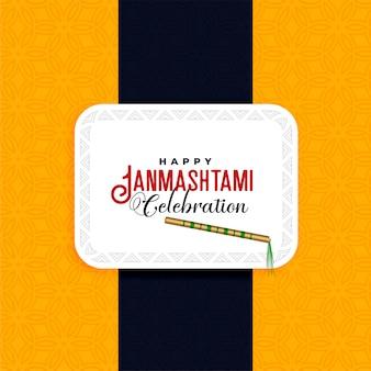 Feliz janmashtami festival fundo de celebração