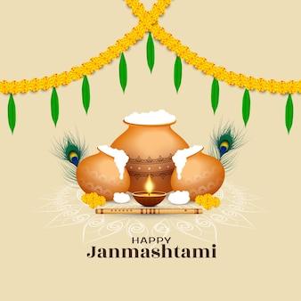 Feliz janmashtami festival indiano fundo decorativo