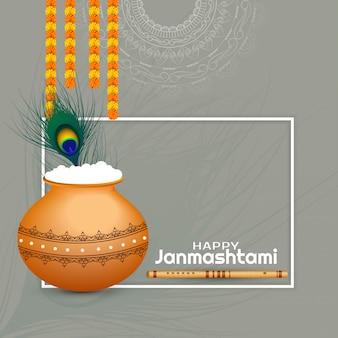 Feliz janmashtami festival religioso cartão decorativo
