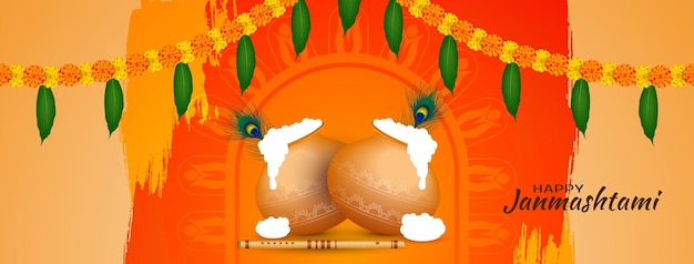 Feliz janmashtami indiano festival clássico banner design vector