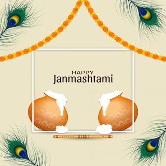 Feliz janmashtami indiano festival fundo decorativo