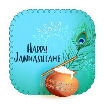 Feliz janmastami festival fundo com pena de flauta e pavão