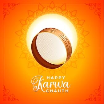 Feliz karwa chauth fundo decorativo com peneira e lua