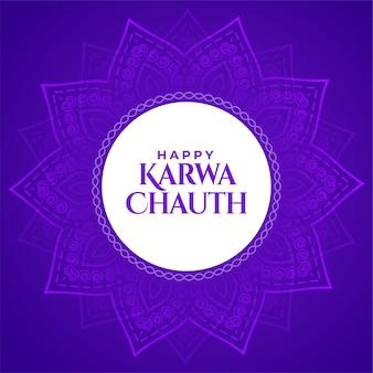 Feliz karwa chauth fundo decorativo do tradicional festival indiano