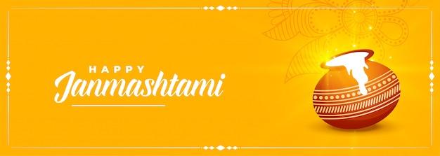 Feliz krishna janmashtami festival design de banner amarelo