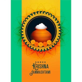 Feliz, krishna, janmashtami, festival, saudação, com, dahi, handi
