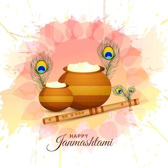 Feliz krishna janmashtami fundo com matki e makhan