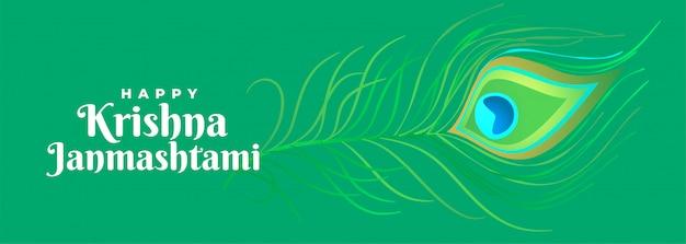 Feliz krishna janmashtami pena de pavão linda bandeira