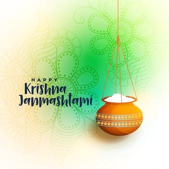 Feliz krishna janmastami bela saudação com dahi handi