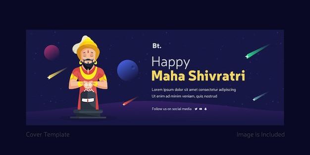 Feliz maha shivratri design da capa do facebook com o homem adorando o senhor shiva
