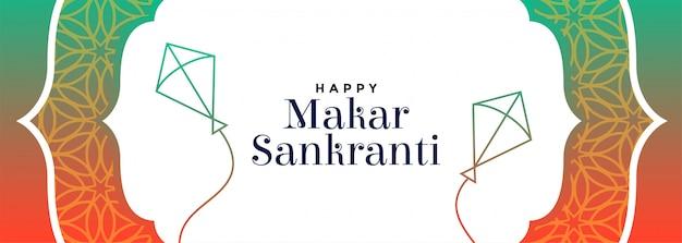 Feliz makar sankranti celebração festival banner design