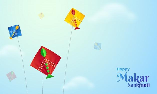 Feliz makar sankranti design de cartaz