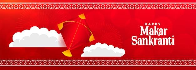 Feliz makar sankranti festival vermelho banner design