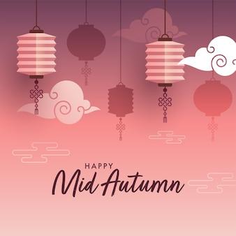 Feliz meados de outono celebração poster design com suspensão de lanternas chinesas e nuvens no fundo gradiente luz vermelha e roxa.
