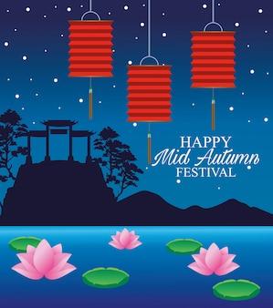 Feliz meados de outono festival cartão com lanternas penduradas no lago