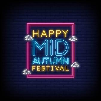 Feliz meados de outono festival sinais de néon estilo texto