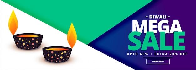 Feliz mega diwali banner de venda com decoração diya