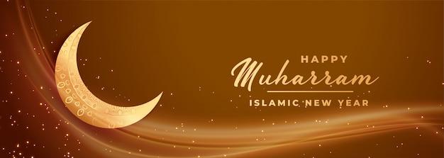 Feliz muharaam tradicional festival adorável banner