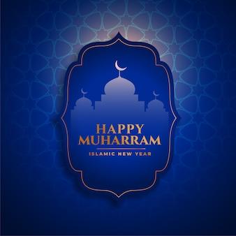 Feliz muharram ano novo islâmico festival fundo