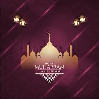 Feliz muharram brilhante decorativo