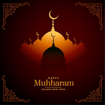 Feliz muharram deseja cartão festival com design de mesquita
