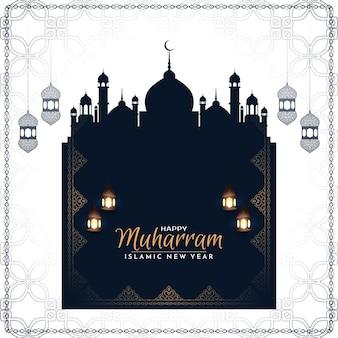 Feliz muharram e cartão religioso islâmico de ano novo com vetor de mesquita