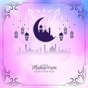Feliz muharram e vetor de fundo aquarela colorido de ano novo islâmico