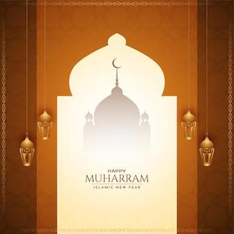 Feliz muharram e vetor de fundo árabe clássico de ano novo islâmico