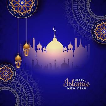 Feliz muharram e vetor de fundo azul elegante de ano novo islâmico