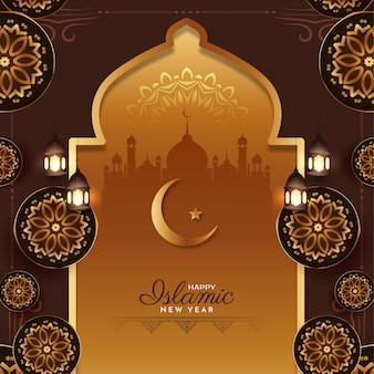 Feliz muharram e vetor de fundo de celebração do ano novo islâmico