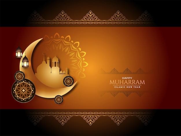 Feliz muharram e vetor de fundo de lua crescente dourada islâmica de ano novo