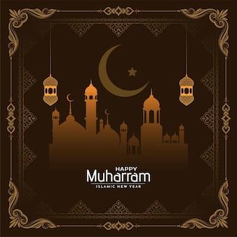 Feliz muharram e vetor de fundo de mesquita de moldura decorativa de ano novo islâmico