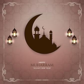 Feliz muharram e vetor de fundo de quadro elegante de ano novo islâmico