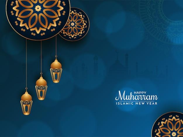 Feliz muharram e vetor de fundo religioso islâmico de cor azul de ano novo