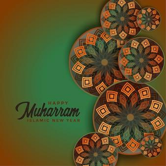 Feliz muharram fundo de celebração de decoração islâmica