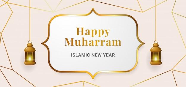 Feliz muharram islâmico ano novo fundo
