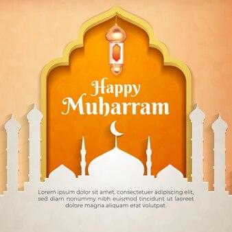Feliz muharram islâmico ano novo textura antiga para banner de modelo de mídia social
