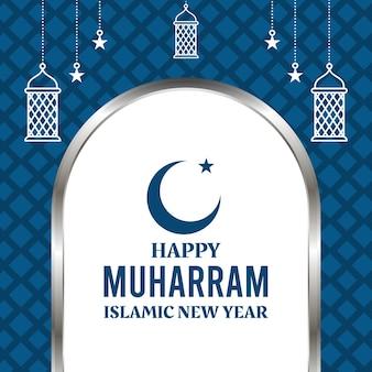 Feliz muharram islâmico islâmico fundo de ano novo ilustração vetorial lanterna comunidade muçulmana