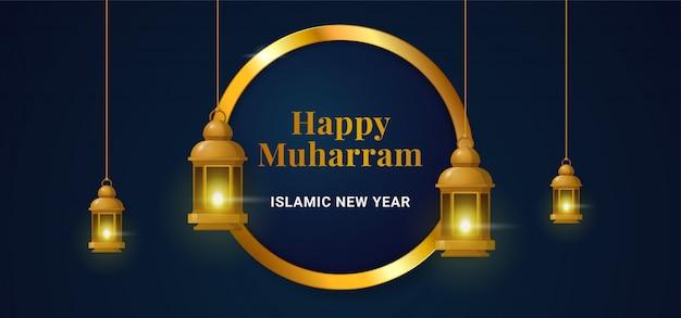 Feliz muharram islâmico novo hijri ano círculo dourado anel quadro fundo