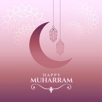 Feliz muharram lindo cartão de desejos