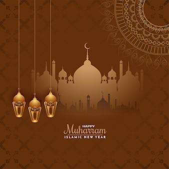 Feliz muharram religioso e vetor de fundo de saudação de ano novo islâmico
