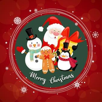 Feliz natal com papai noel e várias caixas de presente na neve com a casa e a lua como.
