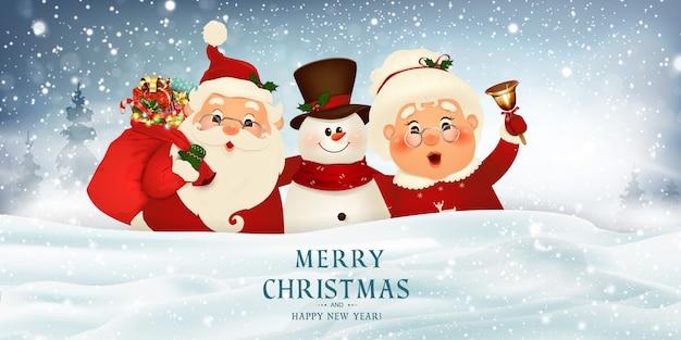 Feliz natal com papai noel, sra. claus e boneco de neve