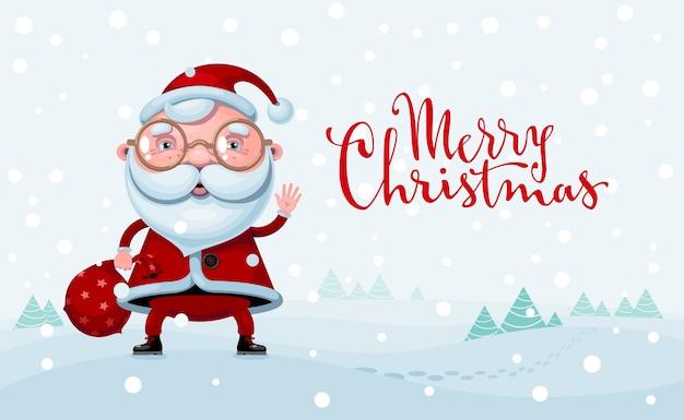 Feliz natal. desenhos animados de papai noel em pé com um saco de presentes na paisagem de neve. rgb. cor global