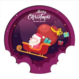 Feliz natal e ano novo de 2021, saudando o fundo com o papai noel fofo