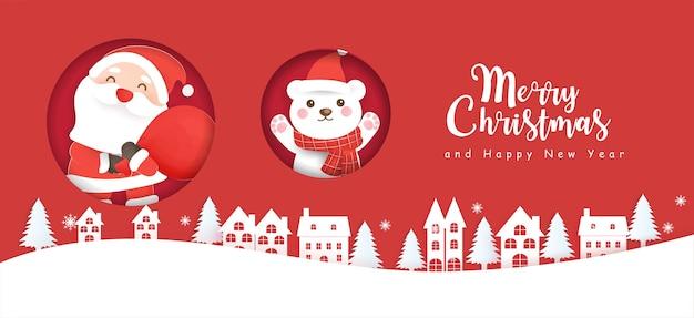 Feliz natal e feliz ano novo banner com bonito papai noel e polar.