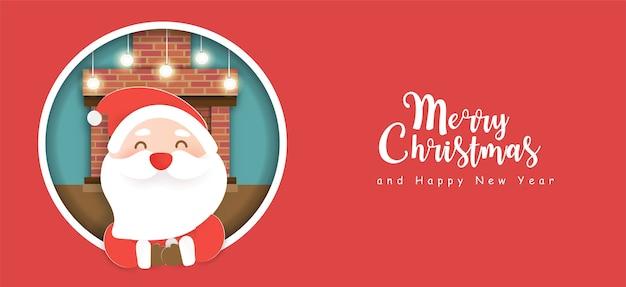 Feliz natal e feliz ano novo banner com o lindo papai noel e amigos.