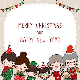Feliz natal e feliz ano novo cartão com grande família
