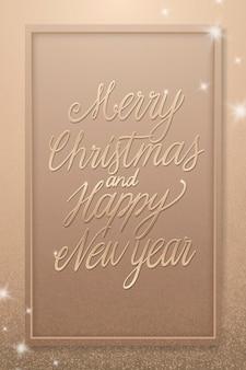 Feliz natal e feliz ano novo, cartão postal em estilo vintage