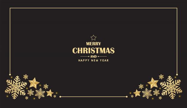 Feliz natal e feliz ano novo cartão vector design